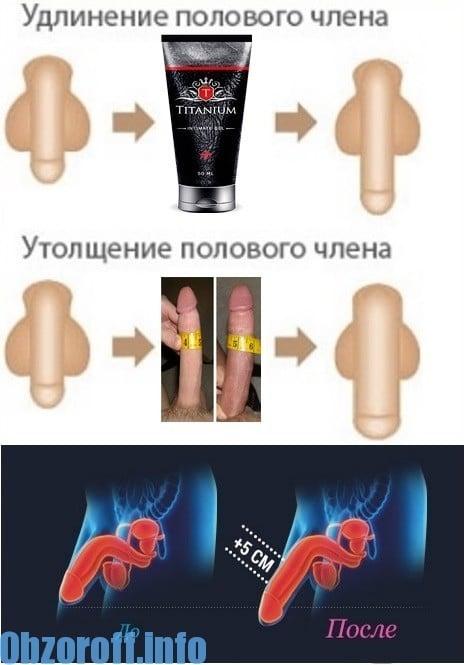 nincs erekció a volt barátnőn)